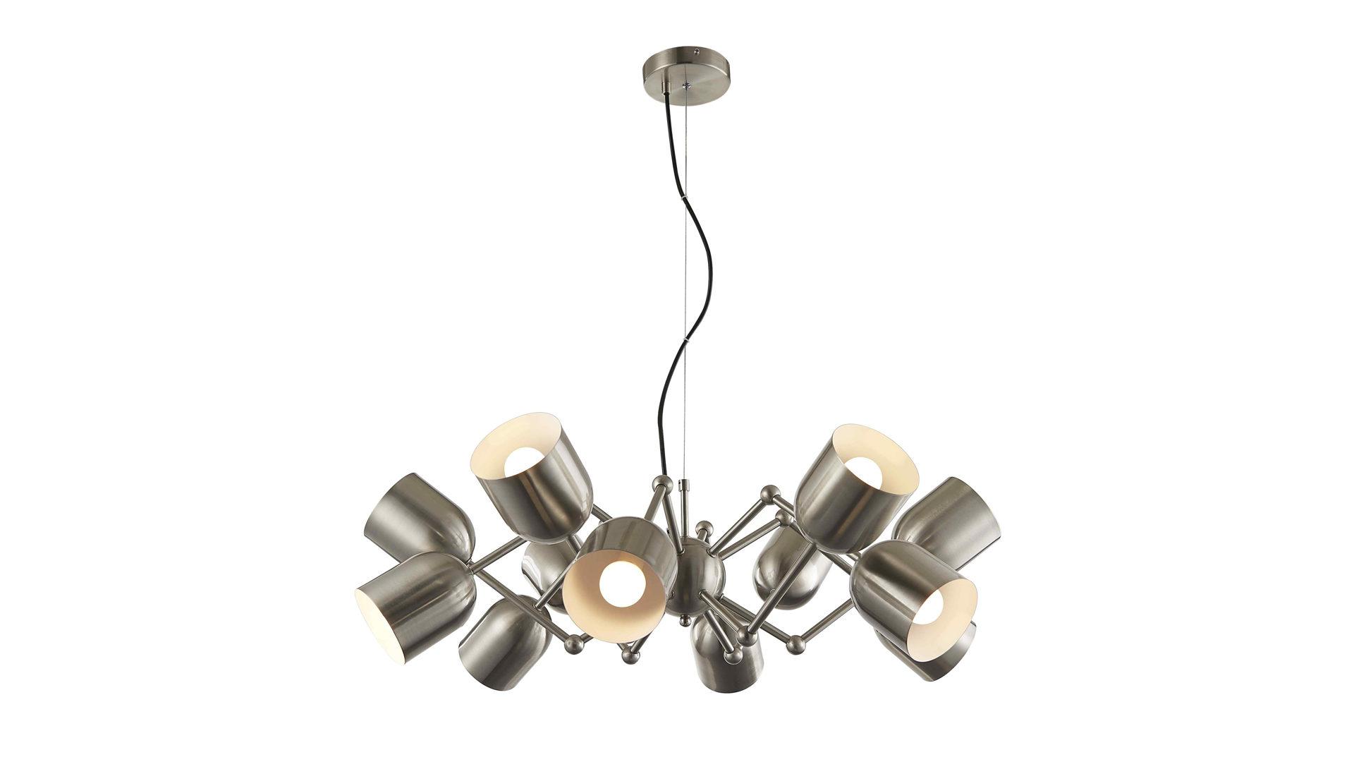 Hoffmann Möbel Guben, Räume, Esszimmer, Lampen + Leuchten, LED Pendelleuchte,  LED Pendelleuchte Petto, Nickel Matt U2013 Durchmesser Ca. 80 Cm